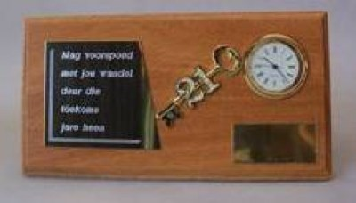 21st TROPHY WITH CLOCK AFRI